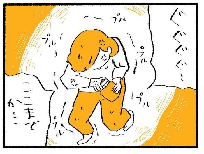 産後の気持ちを数値化してみた。「赤ちゃんのこと嫌いかも…」な感情の正体の画像7