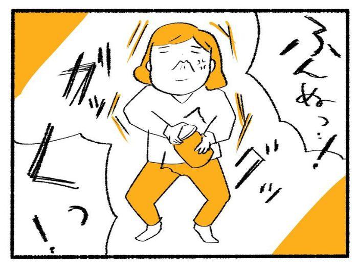 産後の気持ちを数値化してみた。「赤ちゃんのこと嫌いかも…」な感情の正体の画像6