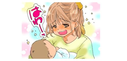 赤ちゃん愛が止まらない!!抱っこからの寝かしつけはもはや競技!のタイトル画像