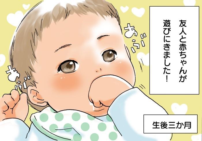 赤ちゃん愛が止まらない!!抱っこからの寝かしつけはもはや競技!の画像1