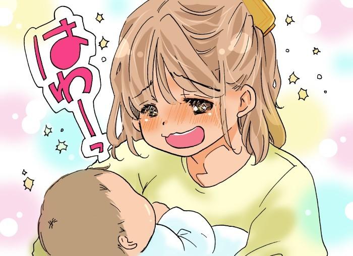 赤ちゃん愛が止まらない!!抱っこからの寝かしつけはもはや競技!の画像2