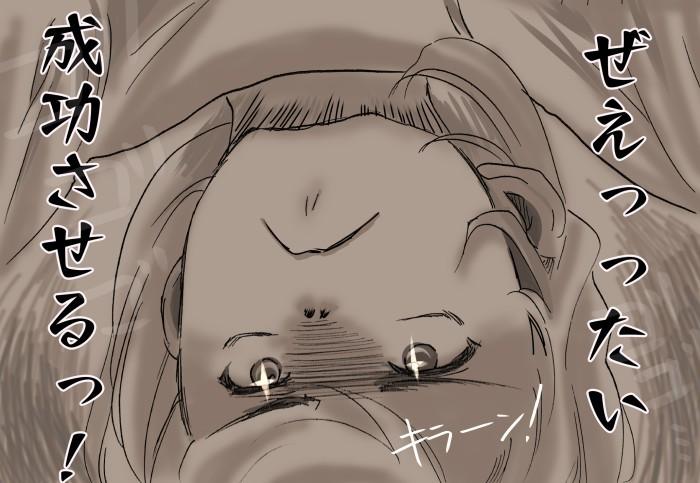 赤ちゃん愛が止まらない!!抱っこからの寝かしつけはもはや競技!の画像8