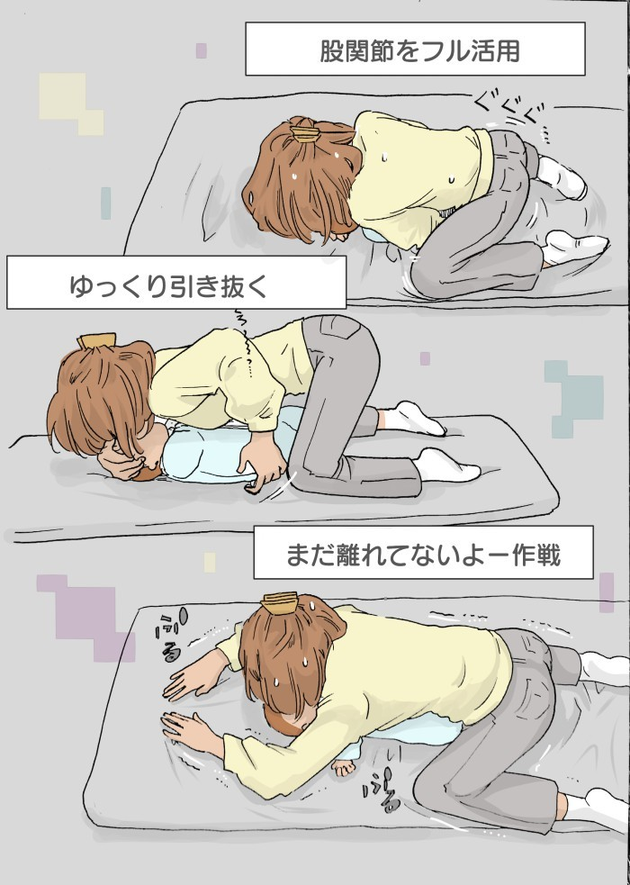 赤ちゃん愛が止まらない!!抱っこからの寝かしつけはもはや競技!の画像9