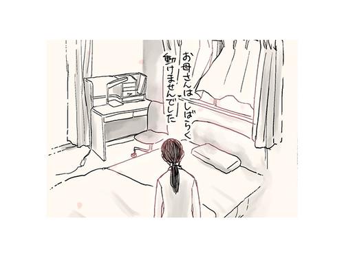 巣立ちの春、空っぽの子ども部屋。重なるのは、キミが赤ちゃんの頃の記憶のタイトル画像