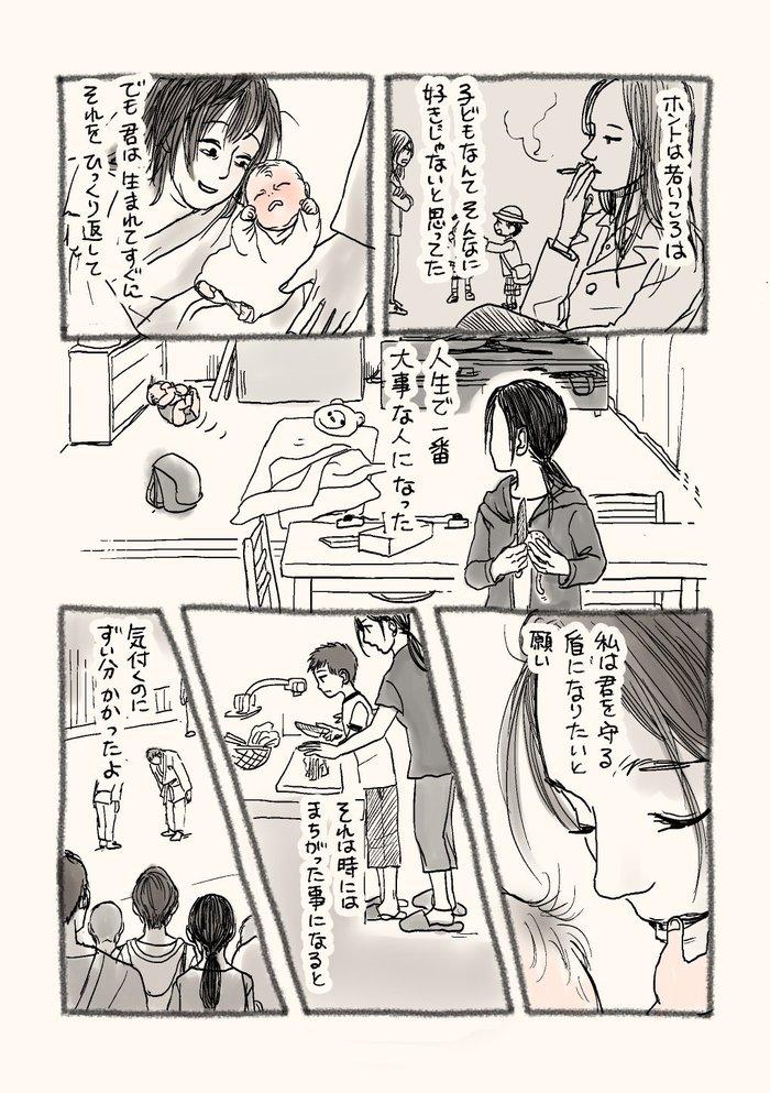 巣立ちの春、空っぽの子ども部屋。重なるのは、キミが赤ちゃんの頃の記憶の画像2