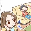 子どもが好きなTV番組、実はあまり見てほしくない…。そんな時に気を付けたいことのタイトル画像