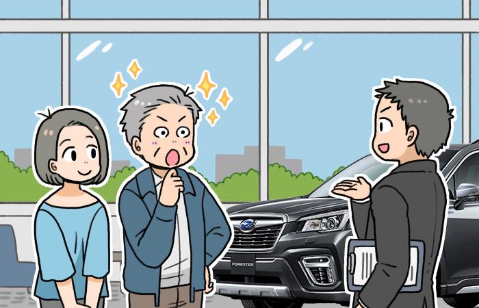 おじいちゃん&孫の思い出作り!補助金もお得なサポカーで快適ドライブの画像7