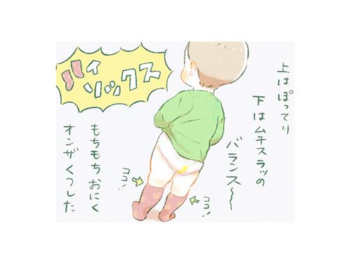一足のソックス。これを、ムチムチあんよに履かせたら…可愛いの向こう側へのタイトル画像