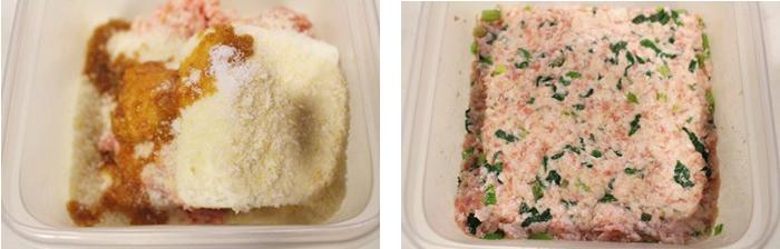子どもが完食!?あのニガテ野菜がおいしく食べられる簡単レシピの画像4