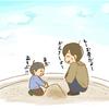 「春に幼稚園に入ったら、もう…」息子との何気ない日常が、急に愛おしくなった話のタイトル画像