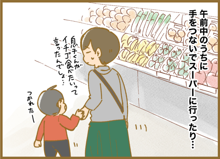 「春に幼稚園に入ったら、もう…」息子との何気ない日常が、急に愛おしくなった話の画像6