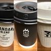 どのコンビニが好き?3社の100円コーヒーを飲み比べ!のタイトル画像