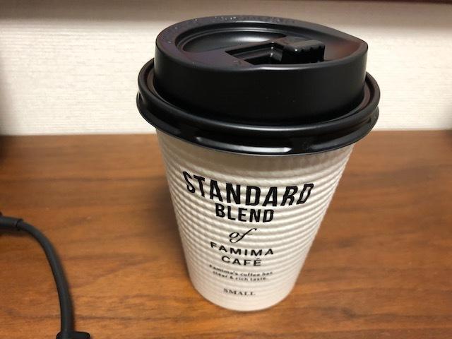 どのコンビニが好き?3社の100円コーヒーを飲み比べ!の画像1