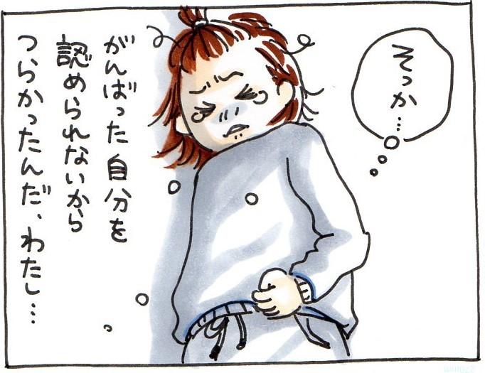 【前編】「帝王切開は楽チン」と言われた私。出産はどの方法でも、誇れるものじゃないの?の画像12