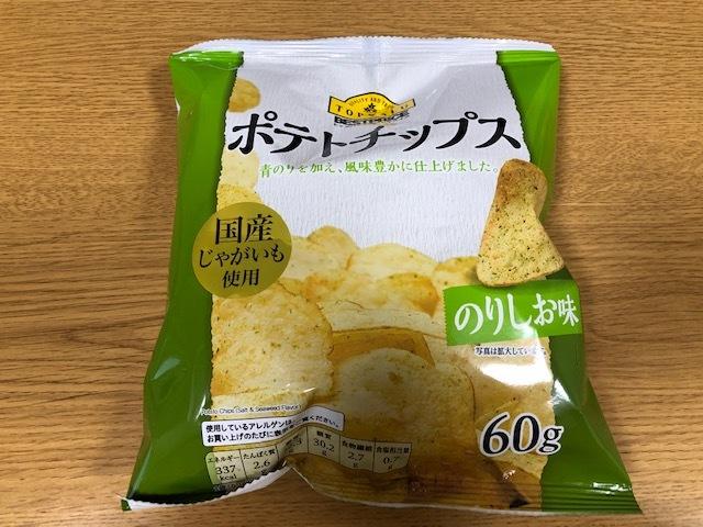 ベスト「のり塩」を探せ!ポテトチップス4品を食べ比べてみたの画像10