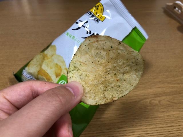 ベスト「のり塩」を探せ!ポテトチップス4品を食べ比べてみたの画像12