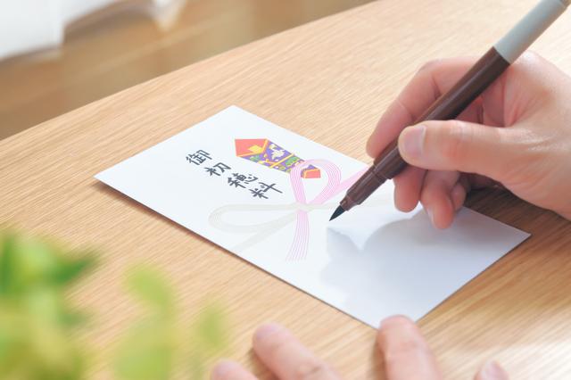 お宮参りの「初穂料(はつほりょう)」のし袋の書き方や相場・マナーも紹介の画像4