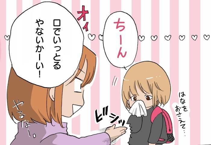 どうやったら鼻をかめる?なかなか伝わりづらい「鼻のかみ方」を、母がまさかの実演!の画像4