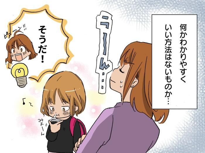 どうやったら鼻をかめる?なかなか伝わりづらい「鼻のかみ方」を、母がまさかの実演!の画像6