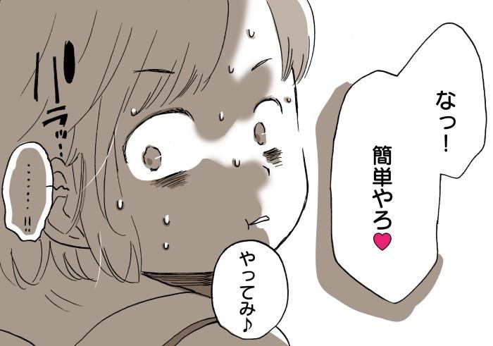 どうやったら鼻をかめる?なかなか伝わりづらい「鼻のかみ方」を、母がまさかの実演!の画像9