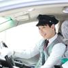 陣痛タクシーって?登録と予約方法、おすすめのタクシー会社を紹介のタイトル画像