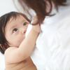 母乳がでない?母乳を増やすコツ、トラブル対処法まで徹底解説!のタイトル画像