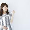 妊娠検査薬を使うタイミングはいつからOK?陽性の判断の仕方や、おすすめの妊娠検査薬をご紹介!のタイトル画像