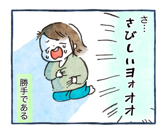 【お乳からの卒業】うれしいけれど、やっぱりさみしい。改めて大事にしようと思ったこととは?の画像3