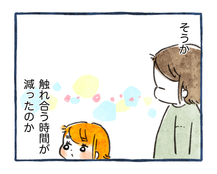 【お乳からの卒業】うれしいけれど、やっぱりさみしい。改めて大事にしようと思ったこととは?の画像9