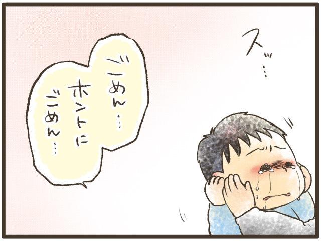 「ごめんね。ママもう怒らない…」こんなにも悲しそうな顔を見たくはないから。の画像10