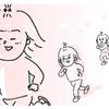 子持ち主婦にとっての、1番のご褒美ってなんだろう?私の場合は、絶対コレ!!!のタイトル画像