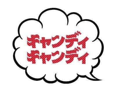 産後5ヶ月の海外ロケ、寂しすぎて号泣!芸人×母、森三中・大島さんの奮闘の画像6
