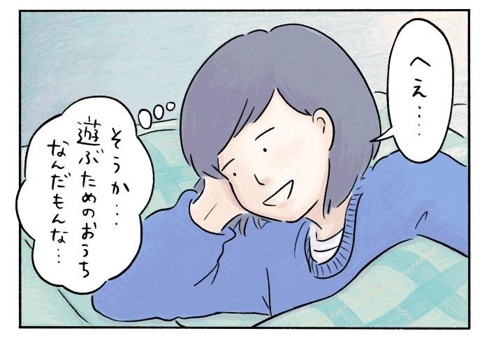 """""""夢の世界""""の続きかも…?明け方の娘が話してくれた「自分だけのおうち」の話の画像9"""