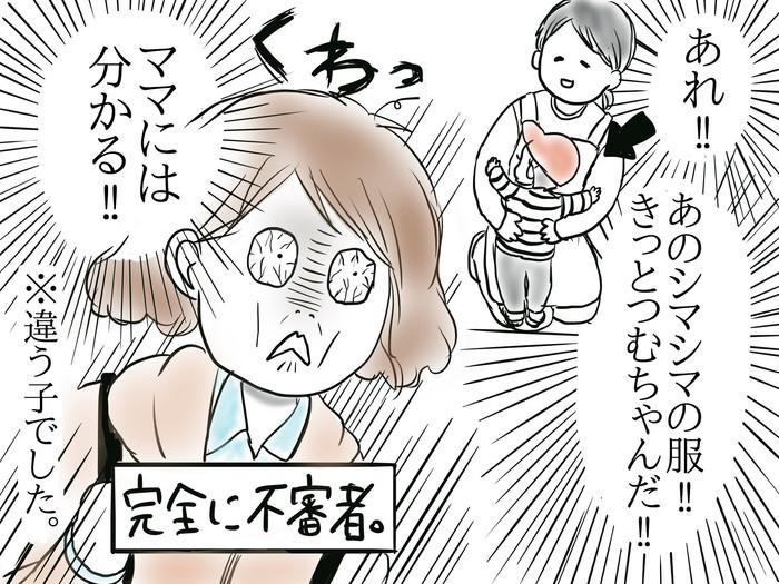 慣らし保育は毎朝号泣!でも泣かないで行けたある朝、ママの目には涙が…の画像11