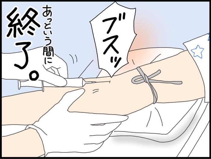 「採血は確かに痛い。でも…」暴れる息子に、厳しくも温かかった検査技師さんの言葉の画像7