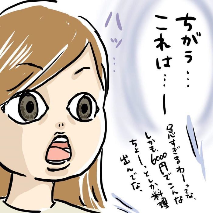 """かわいさのピークは""""今""""かもしれない!親バカゆえの、母の心配事(笑)の画像23"""