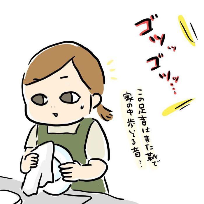 """かわいさのピークは""""今""""かもしれない!親バカゆえの、母の心配事(笑)の画像5"""
