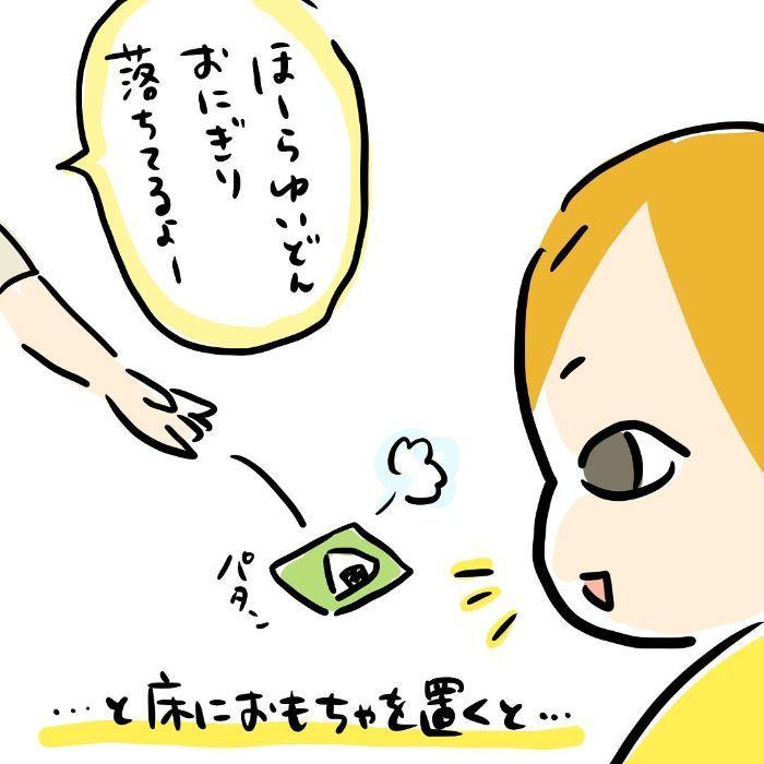 """かわいさのピークは""""今""""かもしれない!親バカゆえの、母の心配事(笑)の画像9"""