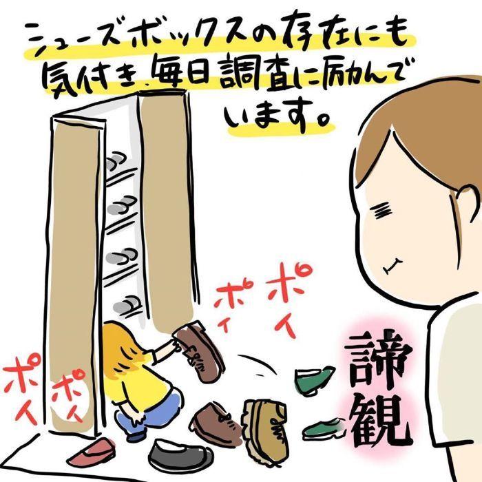 """かわいさのピークは""""今""""かもしれない!親バカゆえの、母の心配事(笑)の画像4"""