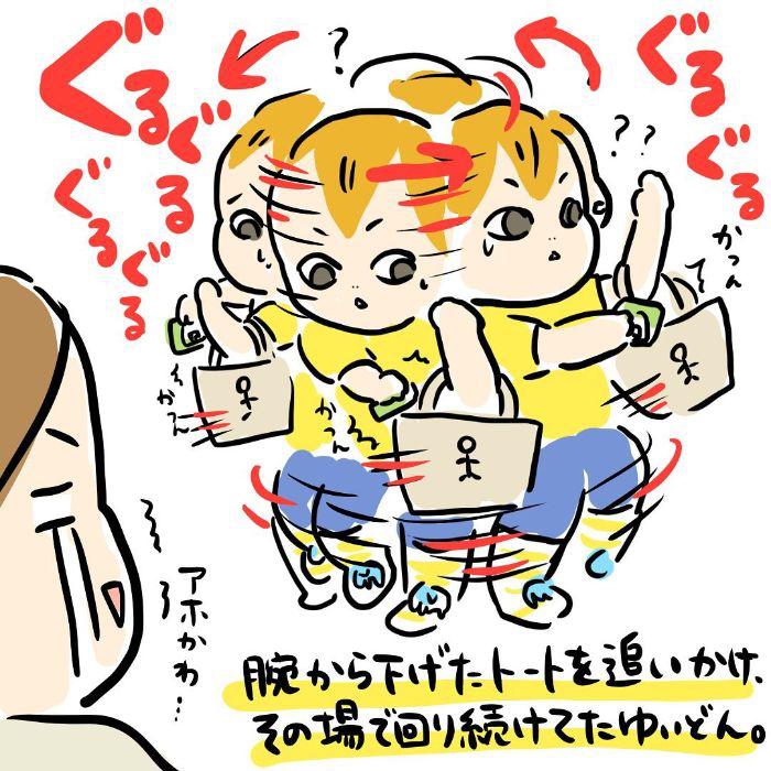 """かわいさのピークは""""今""""かもしれない!親バカゆえの、母の心配事(笑)の画像12"""