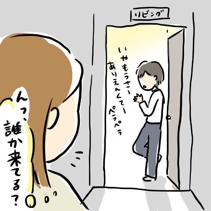"""かわいさのピークは""""今""""かもしれない!親バカゆえの、母の心配事(笑)の画像22"""