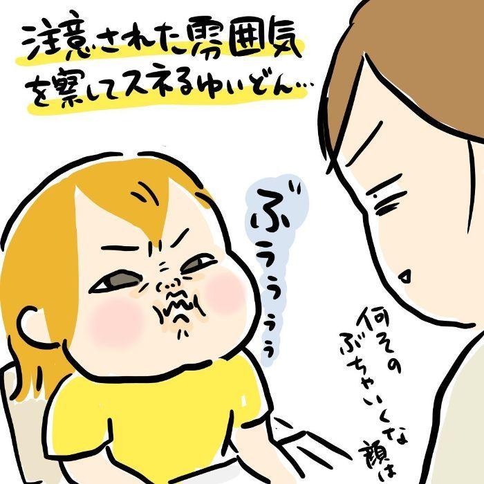 """かわいさのピークは""""今""""かもしれない!親バカゆえの、母の心配事(笑)の画像16"""