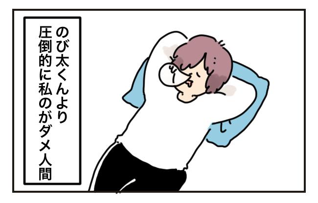"""""""映画版のジャイアン""""が大好きな人集合!いまこそ観たい新ドラえもん映画ベスト3!の画像7"""