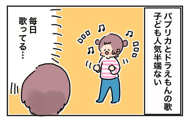 """""""映画版のジャイアン""""が大好きな人集合!いまこそ観たい新ドラえもん映画ベスト3!の画像4"""