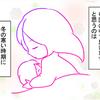 人生の最期に思い出すのは…。子どもと一緒に眠った、布団のぬくもりが愛おしいのタイトル画像