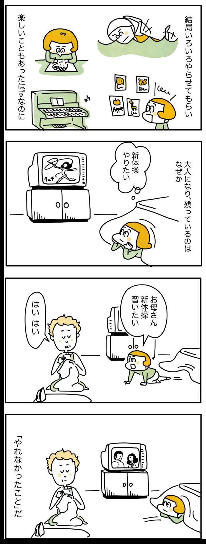 わが子の希望は、まさかの漢字!?…送迎不要のピアノ教室はメリットたくさん!幼児の習い事体験談の画像10