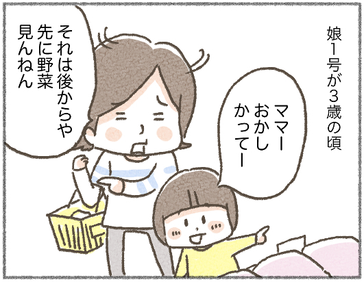 ある野菜を見ると、思い出す出来事。娘が可愛かったけれど、だいぶ慌てました。(笑)の画像3