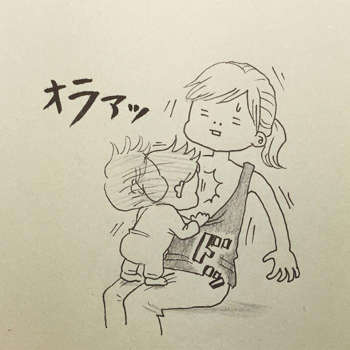 悶絶級にイタイ!おっぱいタイムのたびに乳首が…、わが子のフリーダム授乳(笑)の画像6