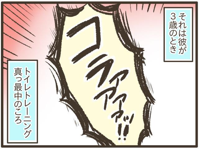 """もう""""怒らない""""と決めた日、義姉の口出しにモヤモヤ…今週のおすすめ記事!の画像2"""