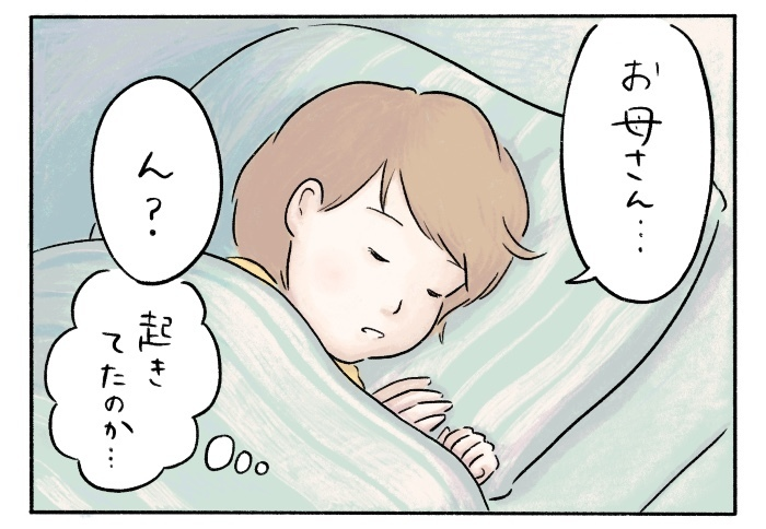 """もう""""怒らない""""と決めた日、義姉の口出しにモヤモヤ…今週のおすすめ記事!の画像10"""
